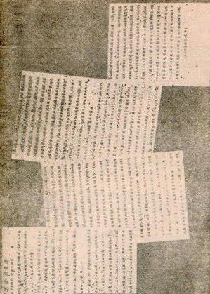 Đây là một văn kiện tuyệt mật của Quân ủy trung ương Đảng Cộng Sản Trung Quốc do Lê Xuân Thành, sinh ngày 20-3-1949 tại Quảng Đông Trung Quốc cung khai.